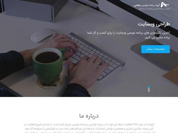 abasi.org