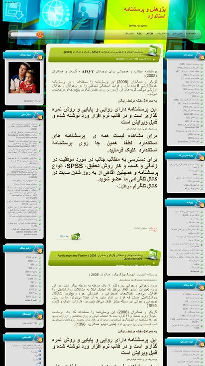 abazizi.mihanblog.com