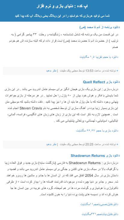 app1kade.blogfa.com