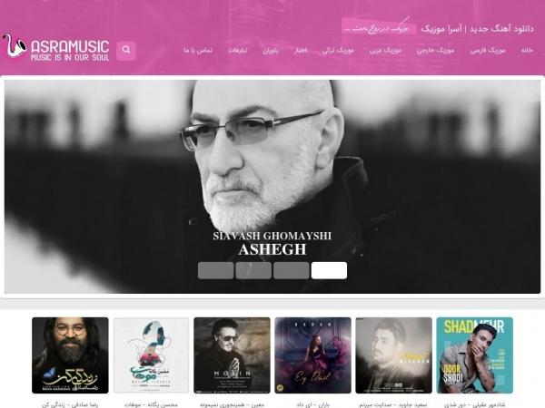 asra-music14.com