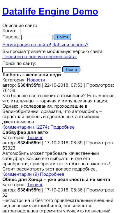 avtograflux.ru
