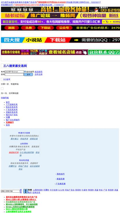 bbs.sanbazhu.com