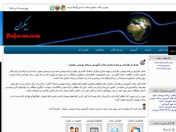 bekaran.com