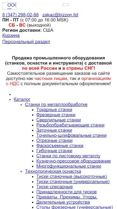 biz-zon.ru