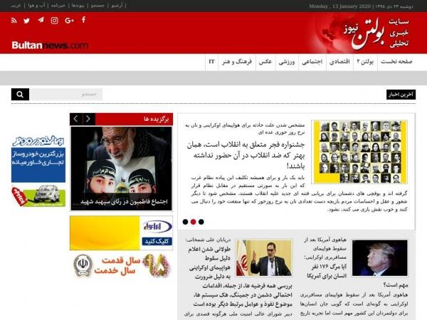 bultannews.com