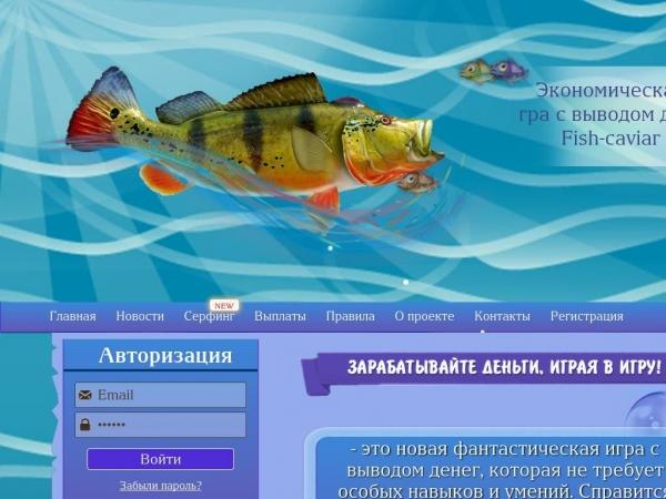 fish-caviar.site
