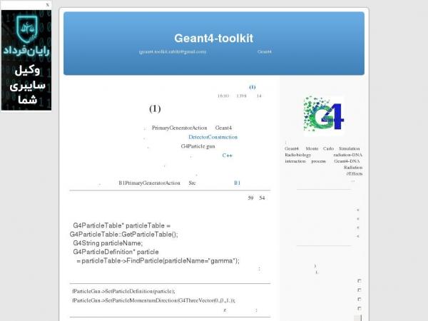 geant4-toolkit.blogsky.com