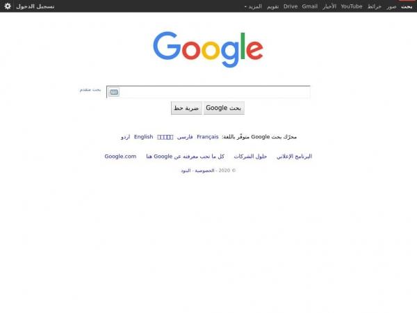 google.ga