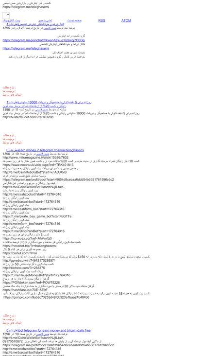 hasanghasemi342.mihanblog.com
