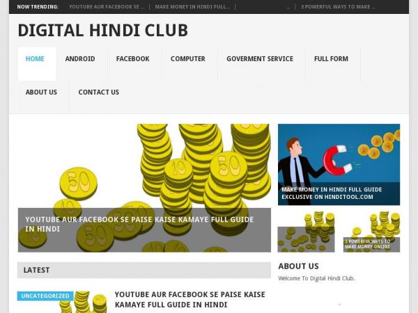 hinditool.com