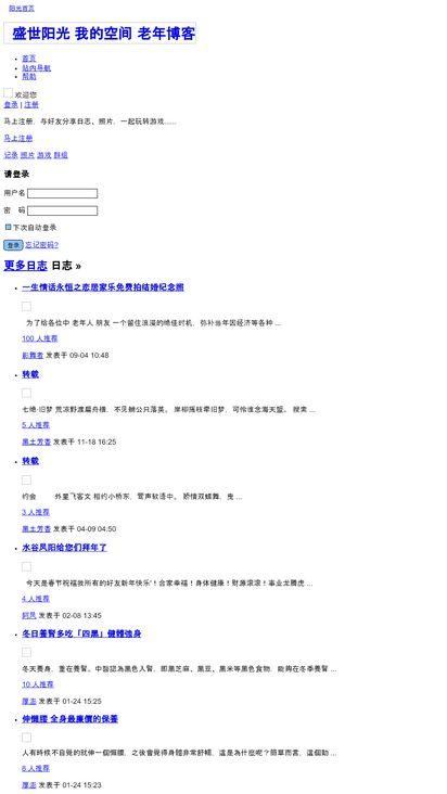 home.ssyg.com.cn