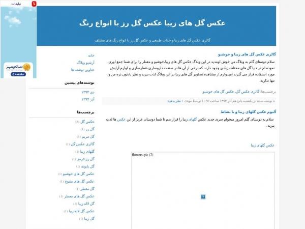 hossein-09.blogfa.com