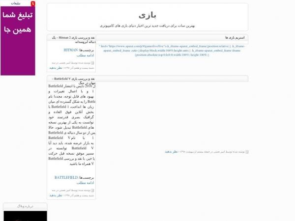 ign.blogfa.com