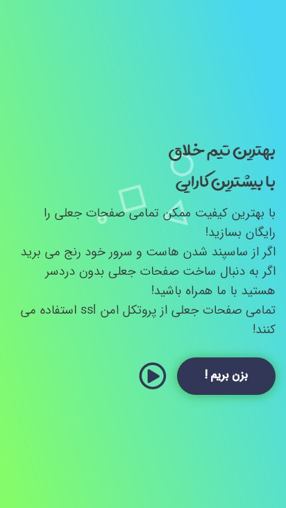 iranb.ml