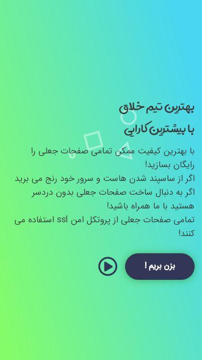 iranb.online