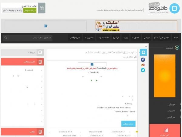 irantafrih.rozblog.com