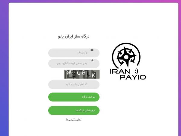 irn-pay.info