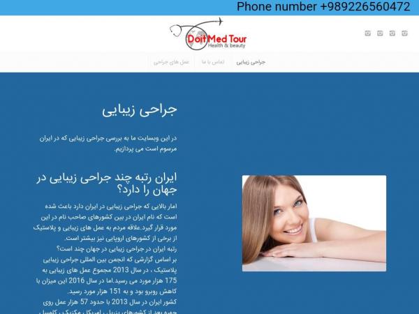 jarahizibaie.com