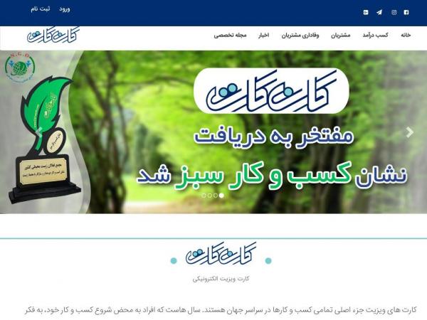karenkart.com