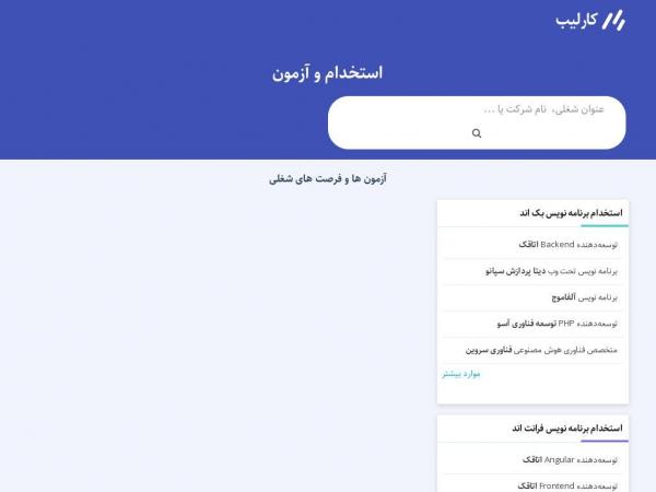 karlib.com