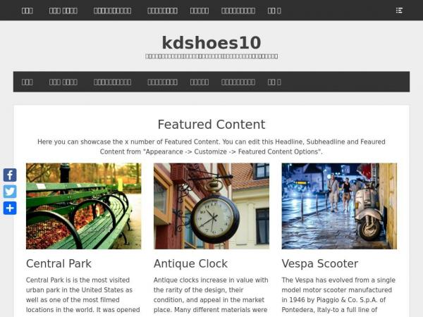 kdshoes10.org