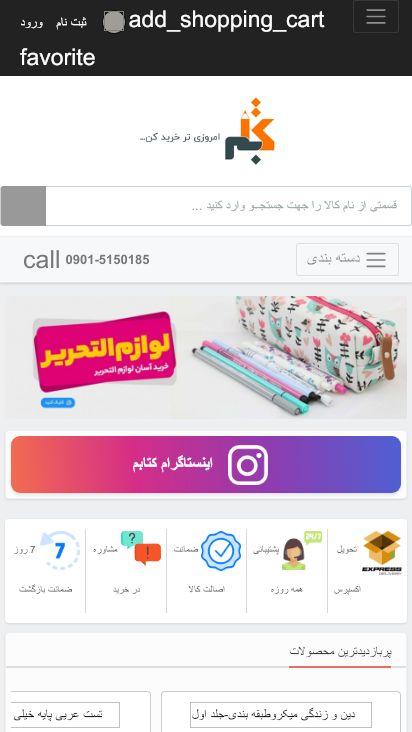 ketabam.com