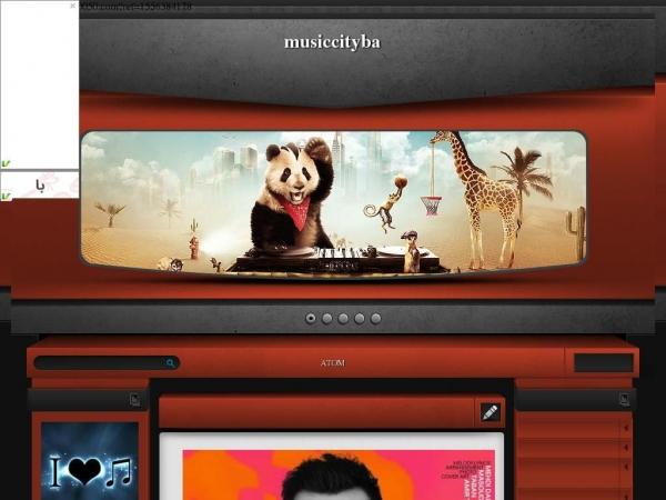 musiccityba.mihanblog.com