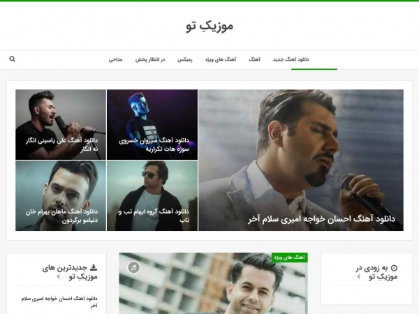 musiceto.com
