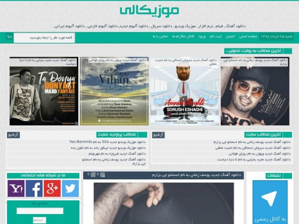 mymusicali.rozblog.com