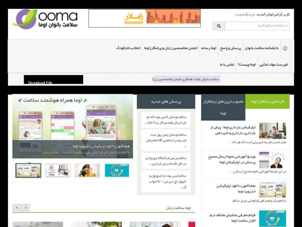 ooma.org