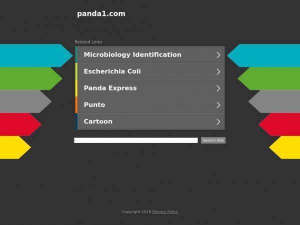 panda1.com