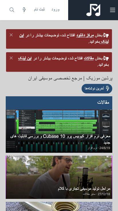 persian-music.org