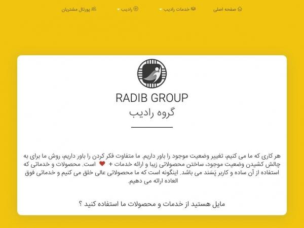 radib.com