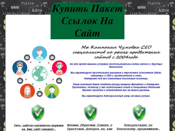 seosecretservice.site