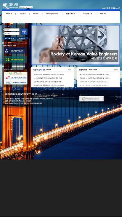 skve.org