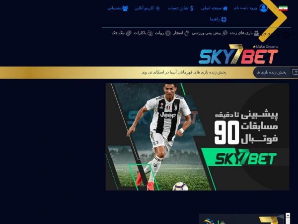 sky7bet.com