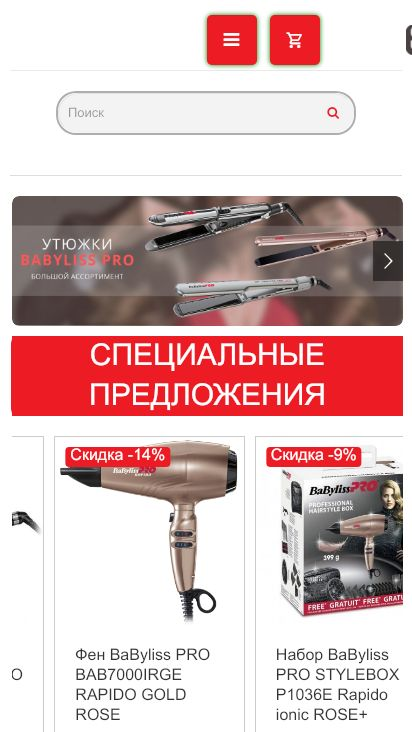 stylemarket.by