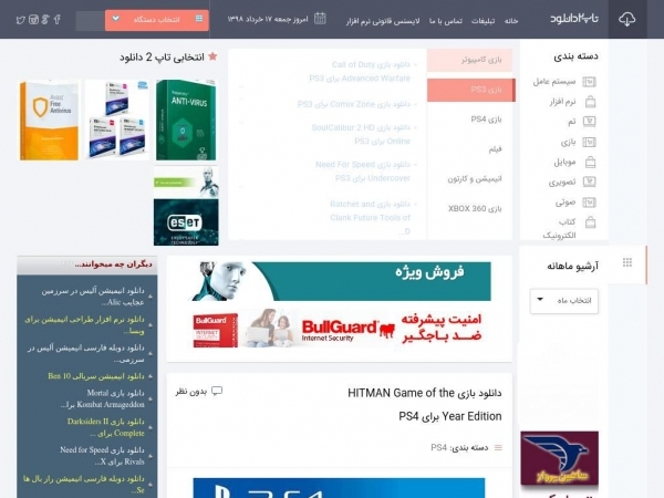 top2download.com