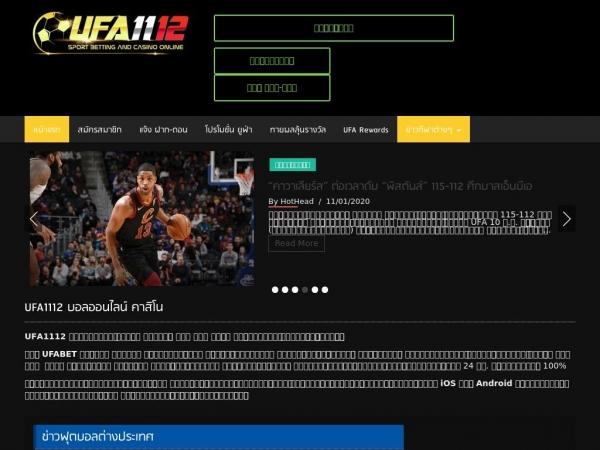 ufa1112.com