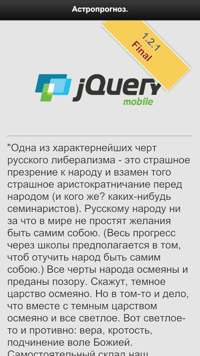 uu.ru