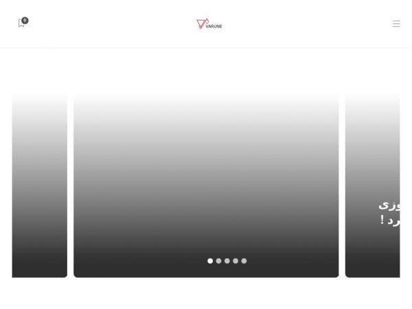 varune.com