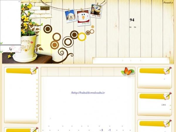 web94.mihanblog.com