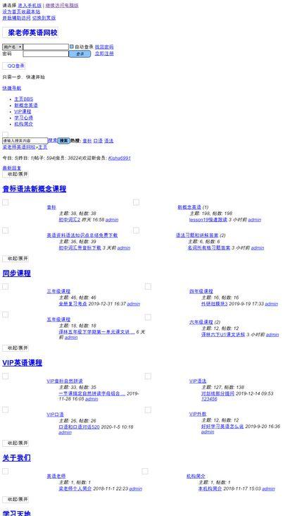 yingyuliang.com