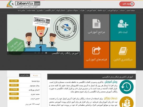 zabanafza.com