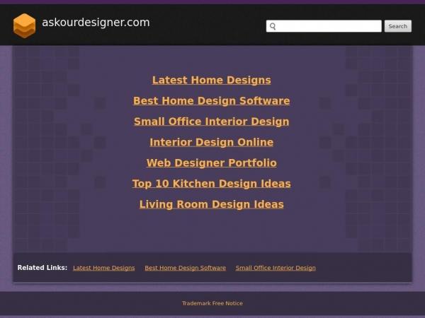 askourdesigner.com