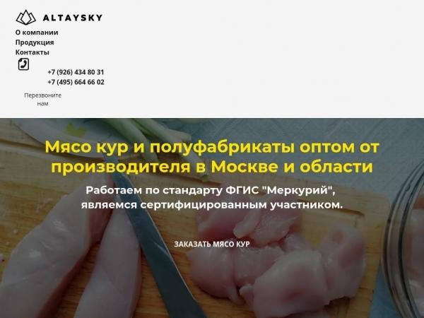 foodaltai.ru