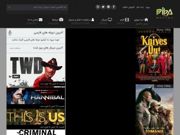 new2diba.com