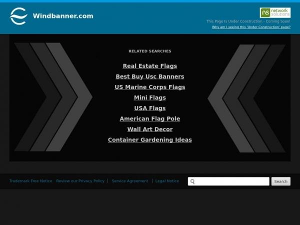 windbanner.com