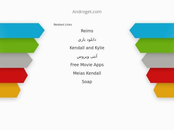 dl.androget.com