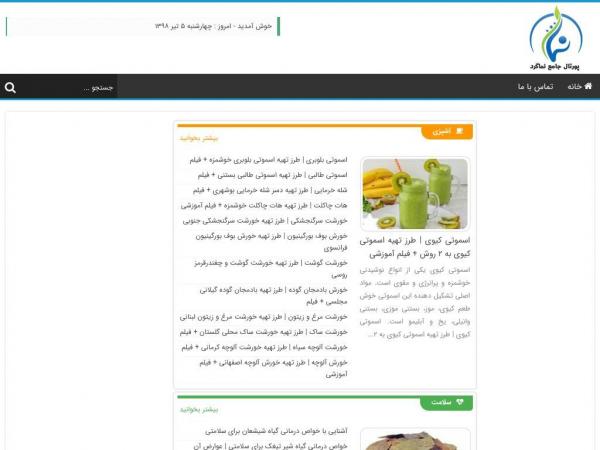 namagard.com